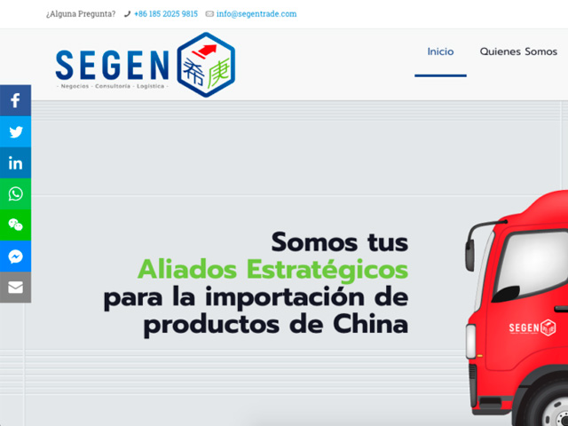 segen-trade